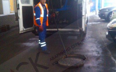 Аварийное и техническое бслуживание канализационных сетей
