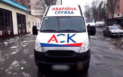 Аварийный ремонт наружных инженерных сетей в Киеве