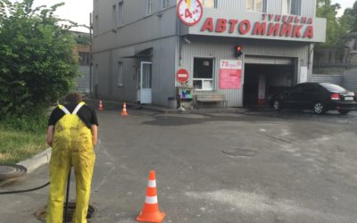 Прочистка канализации на Автомойке