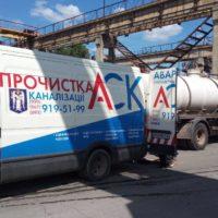 Послуги асенізатора у Києві