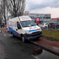 Аварийная служба для дома ОСББ в Киеве