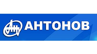 Завод Антонова
